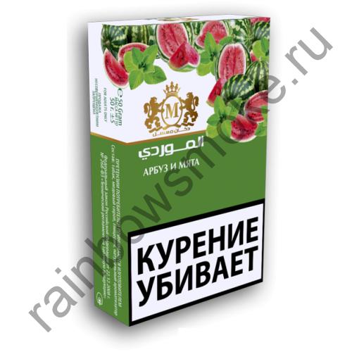 Al-Mawardi 50 гр - Watermelon Mint (Арбуз и Мята)