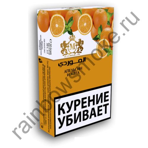 Al-Mawardi 50 гр - Orange Mint (Апельсин и Мята)