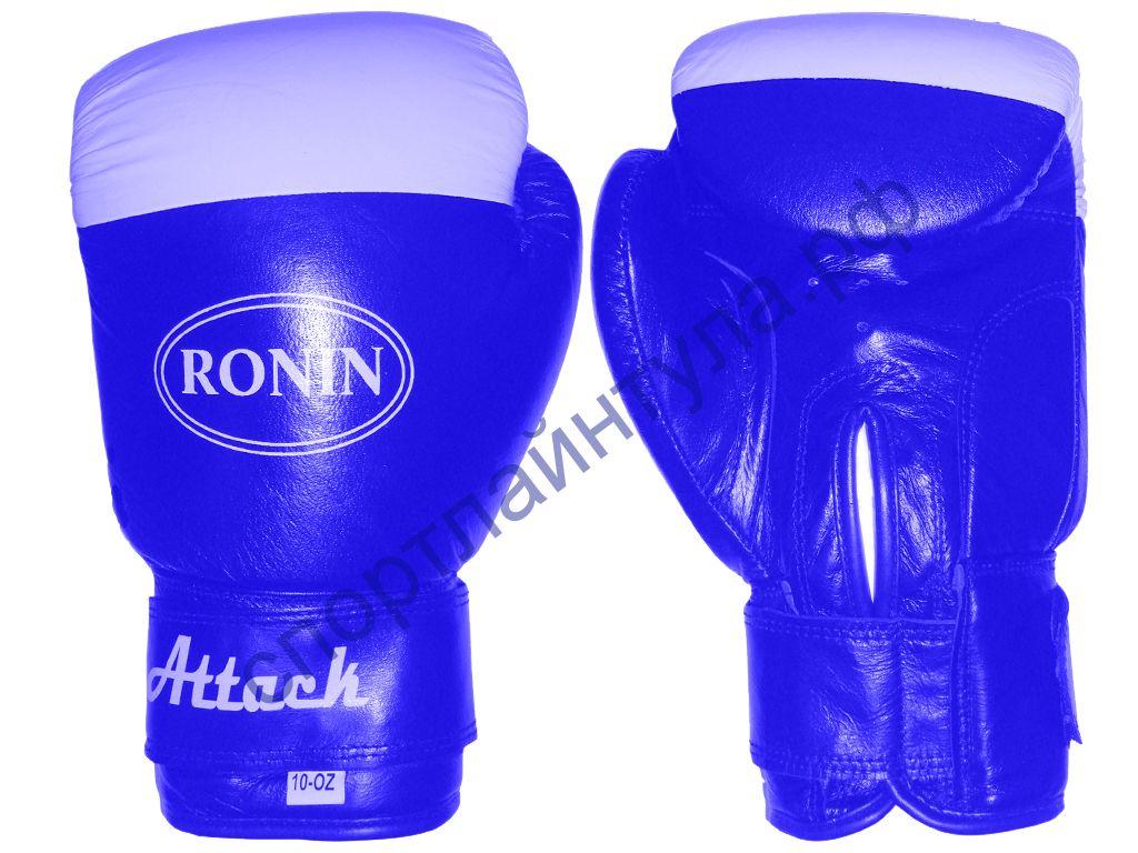 Боксерские перчатки Y716 RONIN ATTACK натуральная кожа, сине-белые