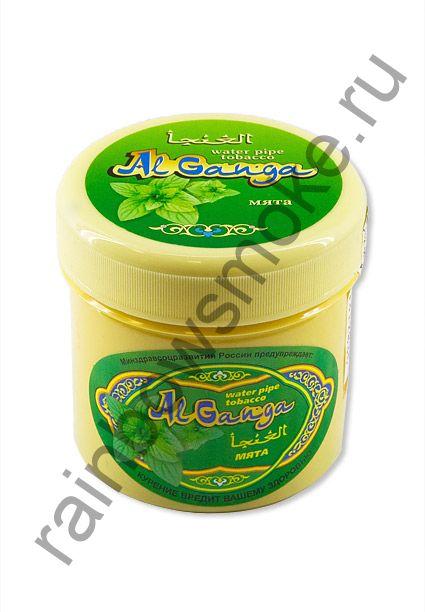 Al-Ganga 50 гр - Mint (Мята)