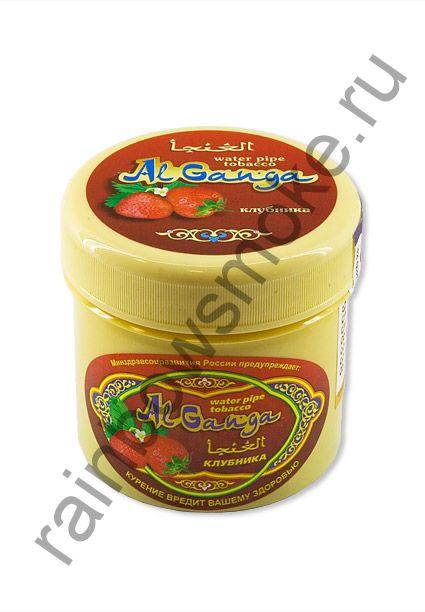 Al-Ganga 50 гр - Strawberry (Клубника)
