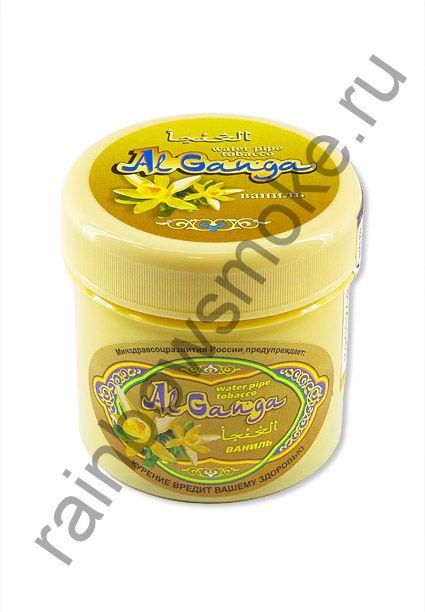Al-Ganga 50 гр - Vanilla (Ваниль)