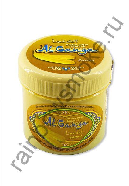 Al-Ganga 50 гр - Banana (Банан)