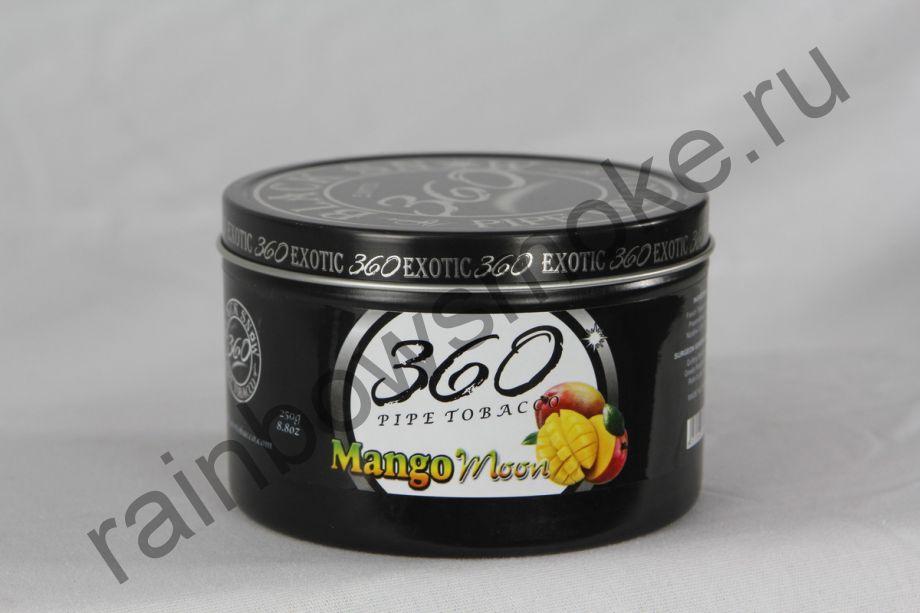360 250 гр - Mango Moon (Манго Мун)