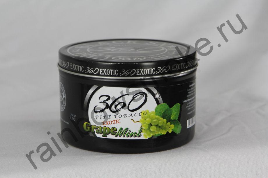 360 250 гр - Grape Mint (Виноград с Мятой)