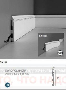 Плинтус ORAC AXXENT SX 118