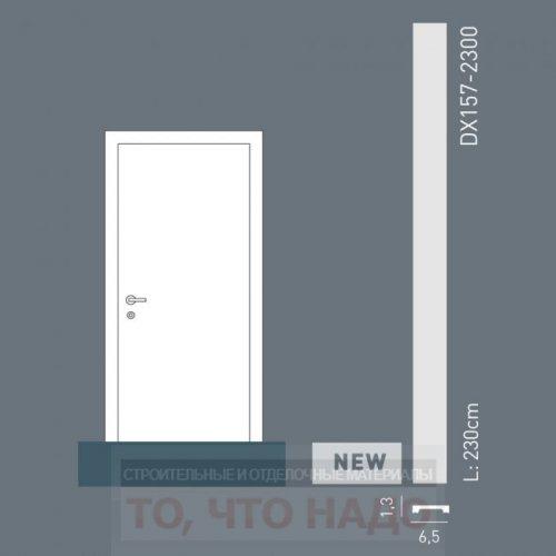 Дверной декор ORAC AXXENT DX 157