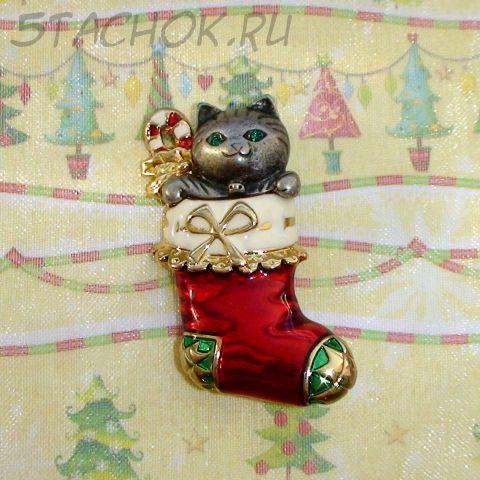 """Брошь """"Новогодний подарочек-котик"""" под олово/зол/эмаль"""