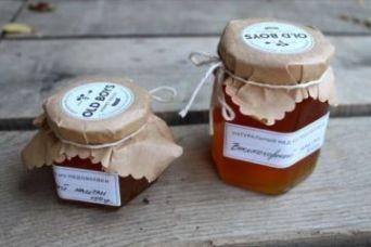 Эко продукт «Высокогорный каштановый мед с липой» 240 гр