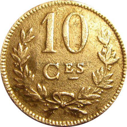 Люксембург 10 сентим 1924 г.