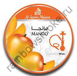 Al Jazeera 50 гр - Mango (Манго)