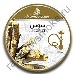 Al Jazeera 50 гр - Licorice (Лакрица)