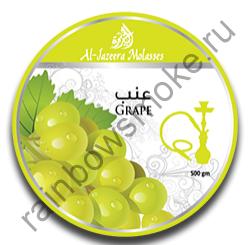Al Jazeera 50 гр - Grape (Виноград)