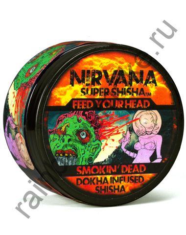 Nirvana 250 гр - Smokin Dead (Дымящаяся смерть)