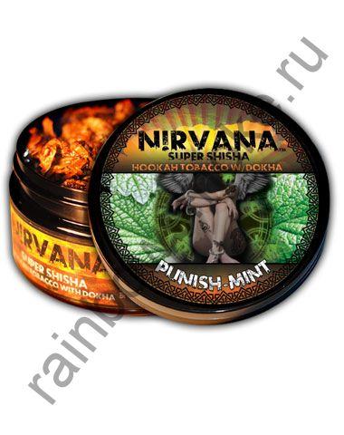 Nirvana 250 гр - Punish Mint (Паниш Минт)