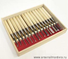 Набор профессиональных японских резцов Tsurugi-15, 15 штук в деревянной подарочной коробке М00010465