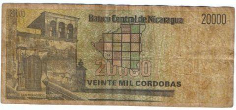 20000 кордобас 1989 г. Никарагуа