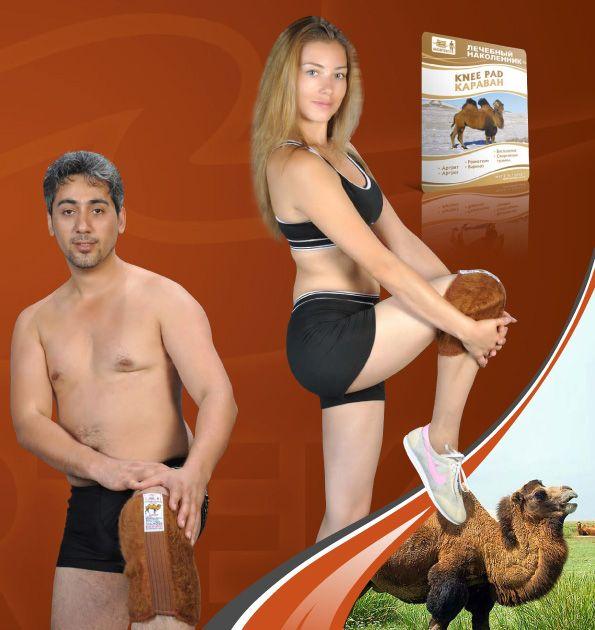 Наколенники согревающие из верблюжьей шерсти «Morteks»