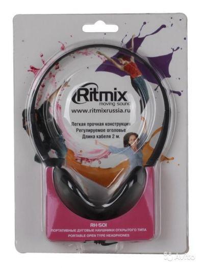 Мониторные наушники Ritmix rh-501 накладные (2 метра)
