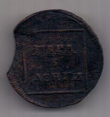 1 пара 3 деньги 1772 г. Молдавия и Валахия