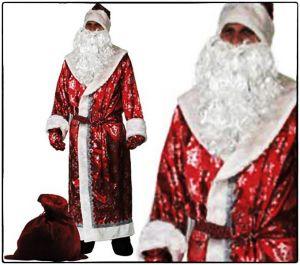 Костюм Деда Мороза (красный сатин)