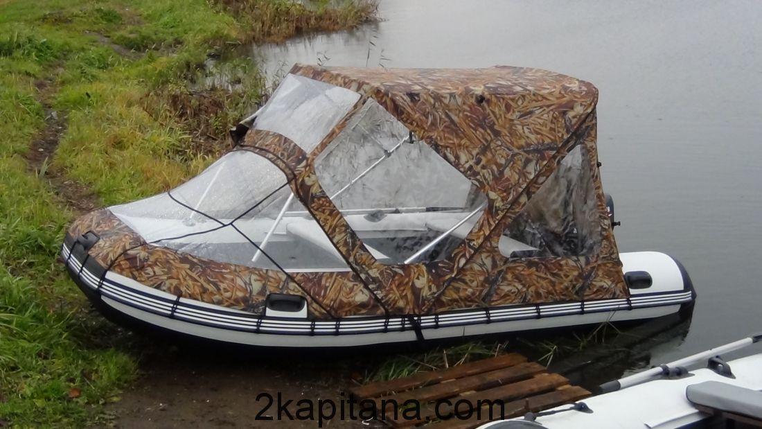 Тент Комбинированный для лодок ПВХ 280-320 (Ходовой + носовой)
