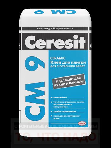 CERESIT СМ 9 Клей для плитки для внутренних работ 25кг
