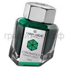 Чернила Caran d'Ache Chromatics 50мл Vibrant Green зеленый 8011.210