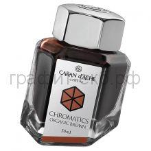 Чернила Caran d'Ache Chromatics 50мл Organic Brown коричневый 8011.049