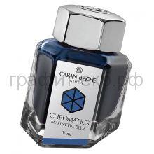 Чернила Caran d'Ache Chromatics 50мл Magnetic Blue синие 8011.149