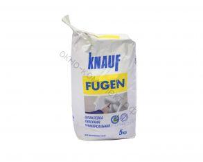 Шпатлевка гипсовая Фуген 10кг KNAUF 1уп=117шт