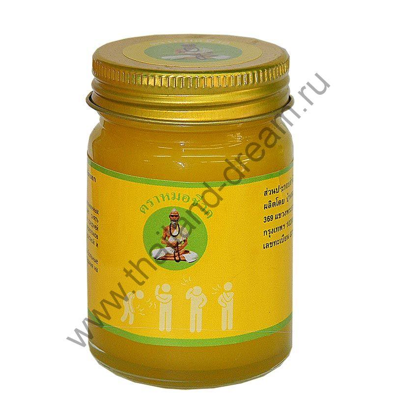Тайский желтый бальзам Mho Shee Woke, 50 гр