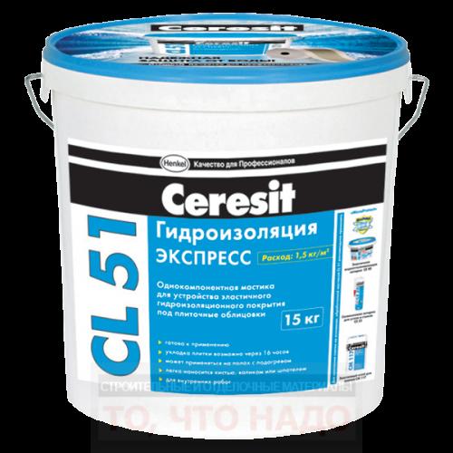 CERESIT CL 51 гидроизоляция акриловая 5кг