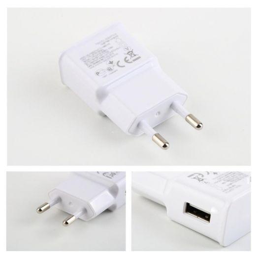 Вилка USB Белый копия Samsung (2100mA,5V)