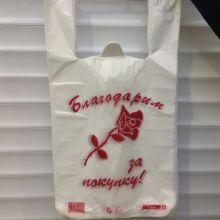 "Пакет майка ""Благодарим за покупку "". (Роза) (28*50) ПНД, 11мкм. В упаковке - 100 шт/1000/4000/"