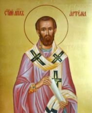 Икона Артема, апостол (рукописная)