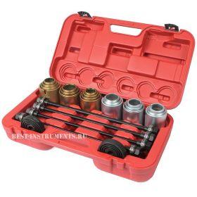 ATC-1003 Набор для монтажа и демонтажа подшипников и сайлентблоков универсальный Licota, 26 предметов.