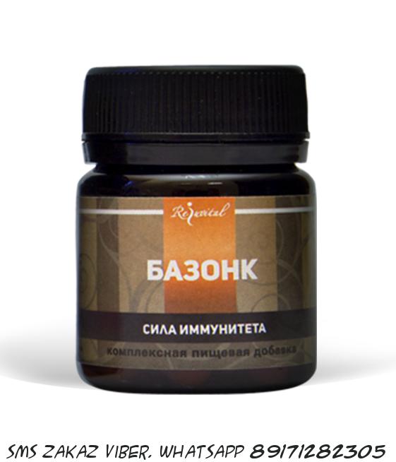 Для повышения иммунитета Базонк