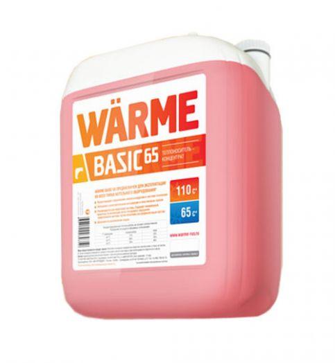 Теплоноситель Warme ABT-65 канистра 20 кг