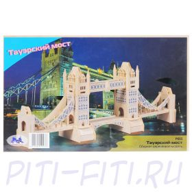 Wooden Toys. Сборная деревянная модель Тауэрский мост