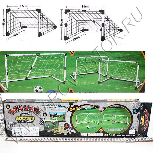 Футбол Ворота детский