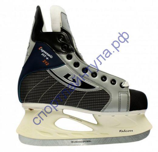 Хоккейные коньки Botas Ergonomic 212