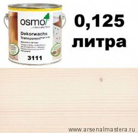 Белое цветное масло OSMO DWT 3111 - 0,125 л