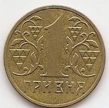1 гривна Украина 2003 из обращения