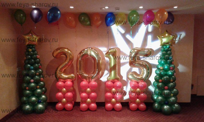 Оформление корпоративного мероприятия на Новый год