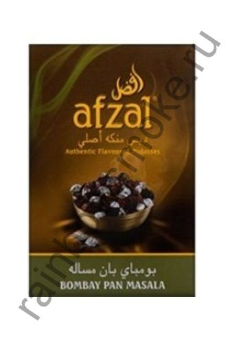 Afzal 500 гр - Pan Masala Supreme (Пан Масала Суприм)