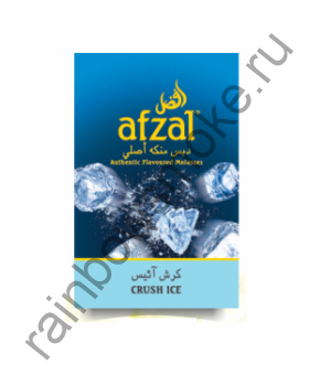 Afzal 500 гр - Crush Ice (Кусочки Льда)