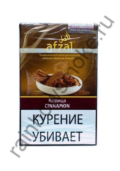 Afzal 500 гр - Cinnamon (Корица)