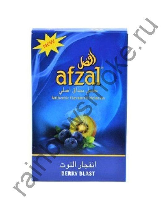 Afzal 500 гр - Berry Blast (Ягодный Взрыв)