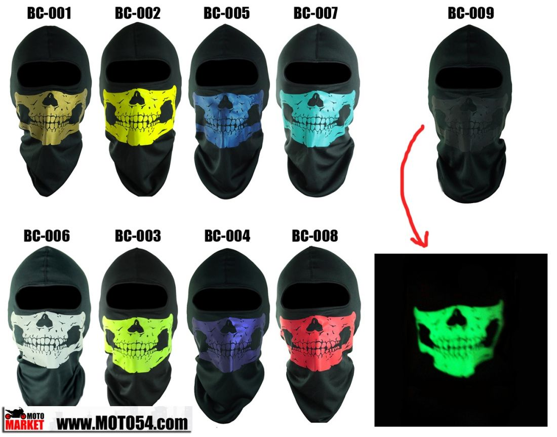 Подшлемник Skull (череп)